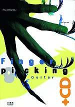 Fingerpicking Guitar inkl. CD