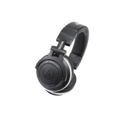 Audio Technica ATH-PRO700MK2 DJ-Kopfhörer