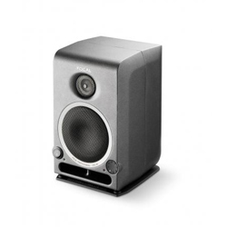 Focal CMS-40 Compact Monitor
