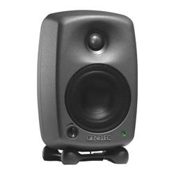 Genelec 8020 BMM Studio Monitor