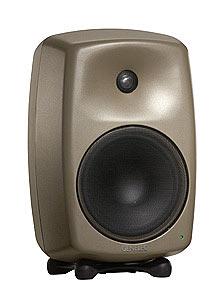 Genelec 8250 AP Studiomonitor