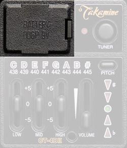 Takamine Batteriefach für CT-4BII Preamp
