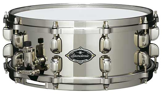 Tama Snare Starclassic Brass SBS-1455H Messing