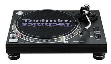Technics SL-1210 MK5 Turntable