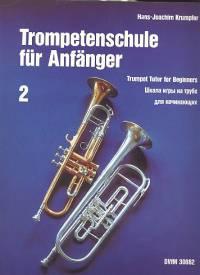 Trompetenschule für Anfänger 2