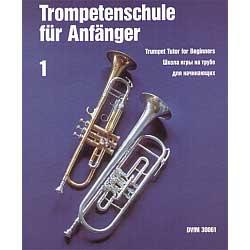 Trompetenschule für Anfänger Band 1