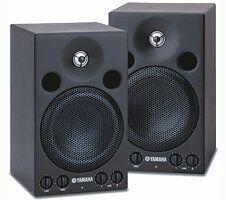 Yamaha MSP-3 aktiv Studiomonitor