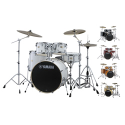 Yamaha Stage Custom Birch inkl. HW680