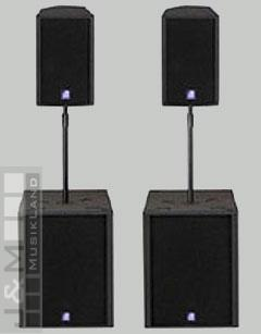 db Technologies ARENA System 10-15 1600W/RMS
