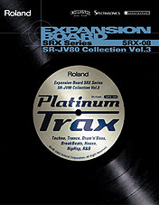 Roland SRX-08 - Platinum Tracks - Wave Expansion