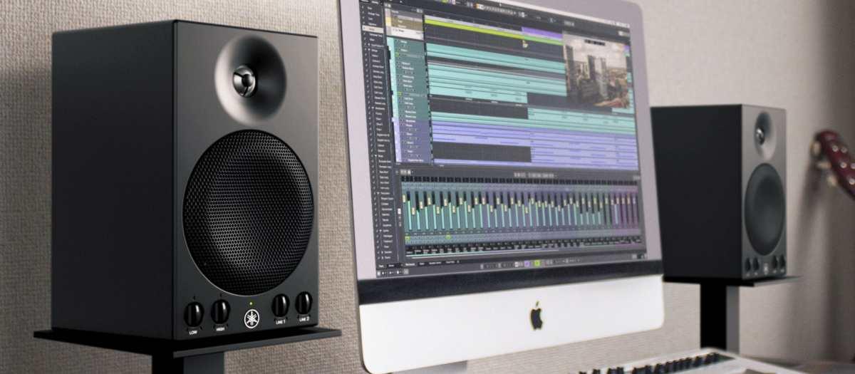 Yamaha MSP3A Monitor System Referenz